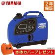 【今ならクーポン配布中】発電機 【即納】【送料無料】ヤマハ EF900iS インバーター発電機 ポータブル発電機 900W 0.9kw 【あす楽対応】
