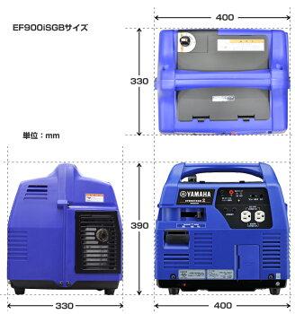 発電機【送料無料】ヤマハカセットガスカセットボンベ発電機インバーター発電機EF900iSGB無料2年保証付き