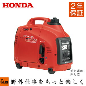 HONDA ホンダ 発電機 EU9i-entry 【あす楽対応】