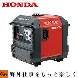 発電機 ホンダ 送料無料 EX22-JNA2 スタンド仕様