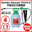 最安値に挑戦!手軽に使える簡単噴霧器4リットルサイズPLOW手動蓄圧式噴霧器 ガーデンスプレイ...