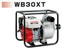 WB30XT