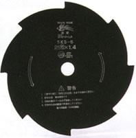 三陽金属チップソー8枚刃(黒仕上げ)(外径)305mm×(厚さ)1.4mm【品番0216】