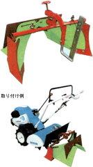 クボタ耕耘機アタッチクボタ耕耘機オプション 陽菜用 スーパーグリーンうね立て機 TR6000、TR...