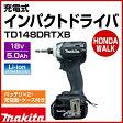 マキタ 充電式インパクトドライバ TD148DRTXB 黒 18V 5.0Ahバッテリ×2・充電器・ケース付