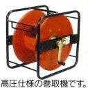 丸山高圧洗浄機オプション MSW1008、MSW1511用 吐出ホース巻取機〔高圧仕様〕 〔P/N412475〕【smtb-TK】