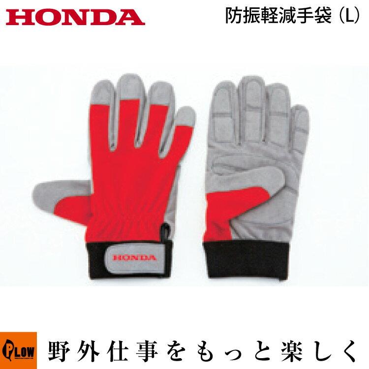 すべてのモデル honda ロゴ : item.rakuten.co.jp