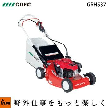 オーレック・アグリップ・共立ジーテックモア—自走式芝刈り機GRH537刈幅530mm刈高14~74mm