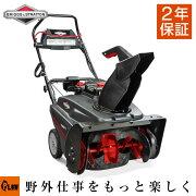 エンジン シングル ステージ コンパクト ブリッグス ストラットンジャパン