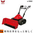 [ 安心配達説明サービス対応 ]ワドー バッテリー式 電動式 ブレード除雪機 e-SB80 家庭用除雪機