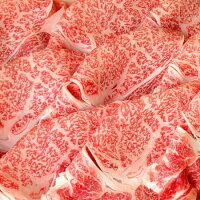 A5A4等級国産黒毛和牛メガ盛肩ロースすき焼スライス1kg送料無料福島牛ギフト贈答用牛肉お歳暮お正月和牛