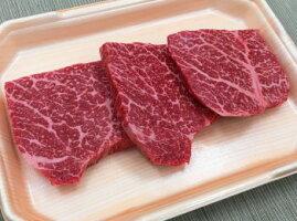 送料無料最上級A5A4ランク国産黒毛和牛もも肉ステーキ3枚〜4枚450g牛肉赤身父の日贈答にも