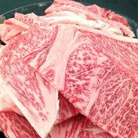 A5A4ランク最上級国産黒毛和牛肩ロースカルビ焼用450g焼肉不揃い御家庭用牛肉バーベキュー