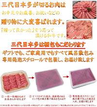 焼肉国産黒毛和牛A4A5等級のみカルビ焼用500g福島牛牛肉キャンプ肉