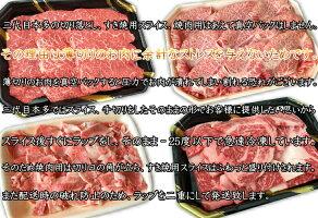 国産黒毛和牛A4A5等級のみ贅沢な霜降り切り落とし1kg(訳あり端端っこはしっこ)福島牛牛肉すき焼焼肉送料無料