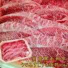 最上級A5A4等級使用国産黒毛和牛うでみすじすき焼用スライス500g牛肉ギフト贈答にも