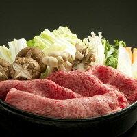 A5A4等級国産黒毛和牛メガ盛肩ロースすき焼スライス1kg送料無料福島牛ギフト贈答用牛肉