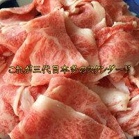国産黒毛和牛A4A5等級のみ贅沢な霜降り切り落とし1kg(訳あり端端っこはしっこ)福島牛牛肉すき焼焼肉