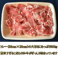 送料無料和牛切り落とし国産黒毛和牛A4A5等級のみ贅沢な霜降り切り落とし1kg(訳あり端端っこはしっこ)福島牛牛肉すき焼焼肉