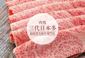 国産黒毛和牛A4A5等級のみカルビ焼用500g福島牛牛肉焼肉