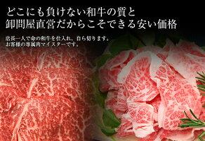 送料無料A5A4等級国産黒毛和牛メガ盛肩ロースすき焼スライス1kg福島牛ギフト贈答用牛肉お歳暮お正月和牛
