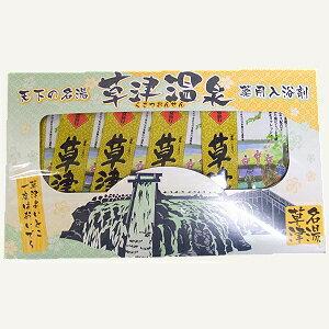 कुसत्सू ओनसेन स्मारिका तेनका न यू, कुसत्सू ओनसेन मेडिकेटेड बाथ साल्ट 25 जीएक्स 5 पैक
