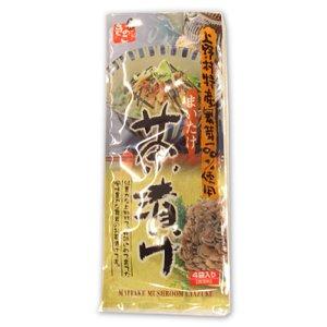 【群馬のご当地グルメ】 上野村特産・まいたけ茶漬け 4袋入り