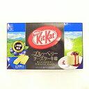 関東・甲信越限定販売 キットカット ブルーベリーチーズケーキ味 ミニ12枚入
