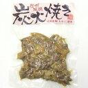 信州地鶏炭火焼き 純国産「もみじ」使用 200g(ネコポス・宅急便コンパクト不可)