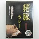 上州名物 猪豚カレー 上野村の味 220g(ネコポス不可) - 草津温泉 湯の香本舗