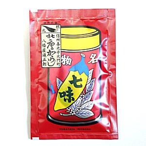 八幡屋磯五郎 七味唐辛子(袋) 18g