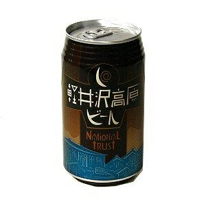 地ビール 軽井沢高原ビール ナショナルトラスト 350ml 24本入ケース