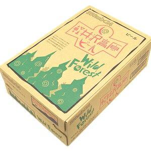 地ビール 軽井沢高原ビール ワイルドフォレスト 350ml 24本入ケース