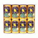 地ビール 軽井沢高原ビール よなよなエール  350ml 8