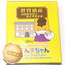 ぐんまちゃんさくさく富岡製糸場チーズクッキー 16個入り 個別包装