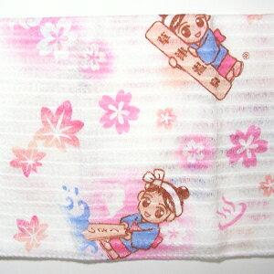 草津温泉限定 ゆもみちゃんコラーゲンボディタオル 日本製綿100% W340mX920m