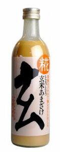 【玄米あまざけ】「玄米 甘酒」1本[490ml][石川県産・米・米麹 使用]