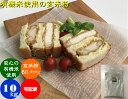 送料無料 無農薬・有機栽培米コシヒカリ玄米使用の玄米粉10kg 宅配便(無農薬米、有機米、玄米、米粉、玄米粉)