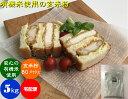 無農薬・有機栽培米玄米使用の玄米粉5kg宅配便(無農薬米、有...