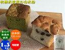 送料無料 無農薬・有機栽培コシヒカリの米粉 白米粉「微粉」1.5kg宅配便