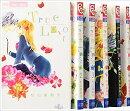 『送料無料!』TrueLove1-6巻セット/杉山美和子/〈コミック〉【中古】afb※10P03Dec16