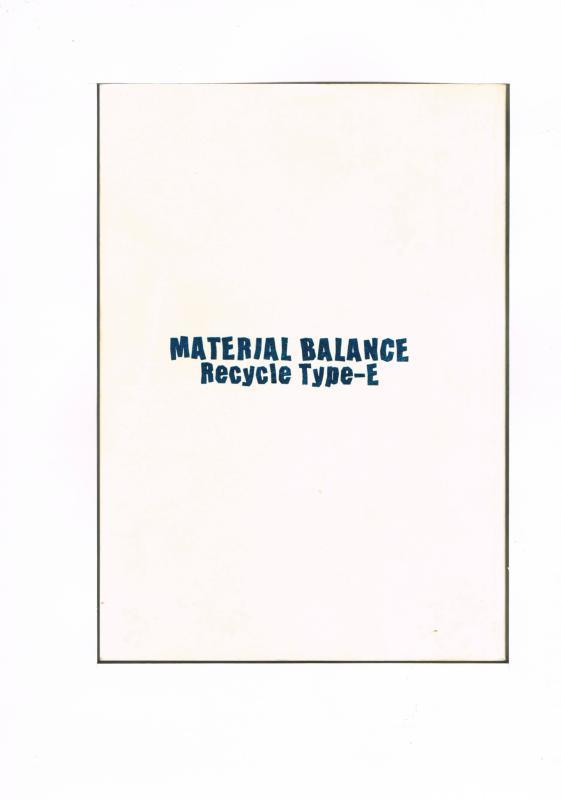 同人誌, その他  -Recycle Type-E- MATERIAL BALANCE afb