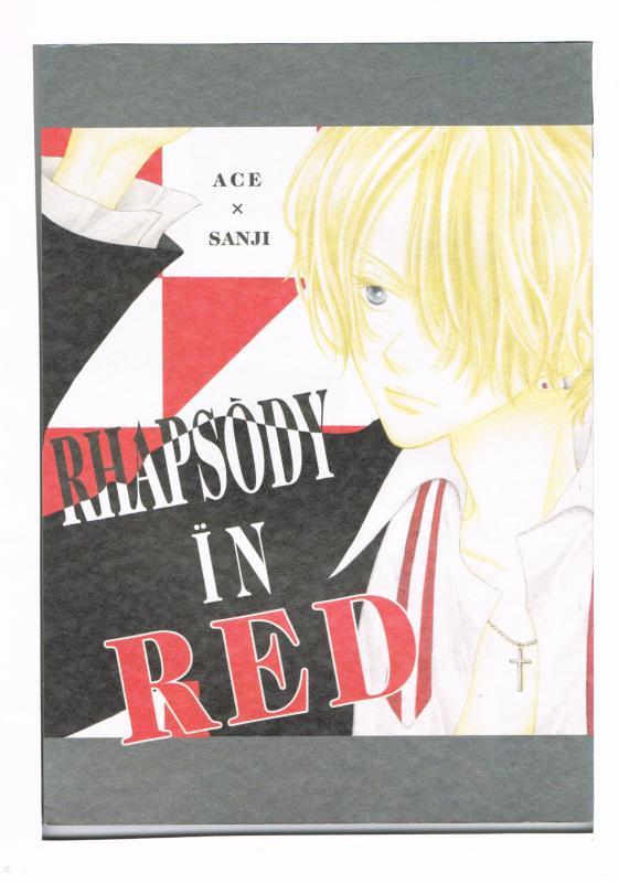同人誌, その他  -RHAPSODY IN RED- noue-rue afb