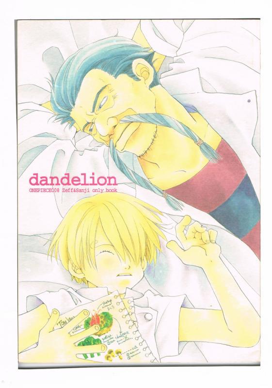 同人誌, その他  -dandelion- afb