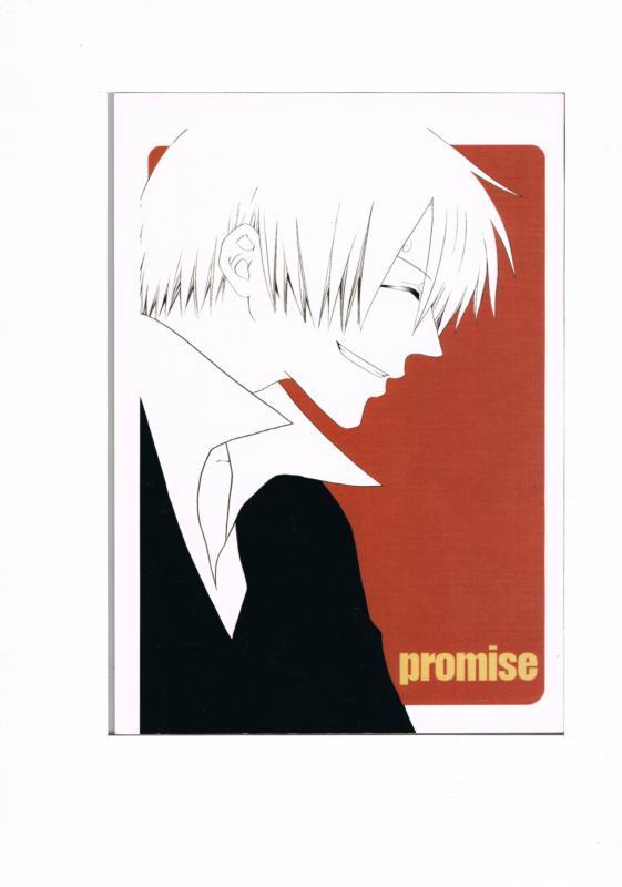 同人誌, その他  -promise- LOVENEST afb