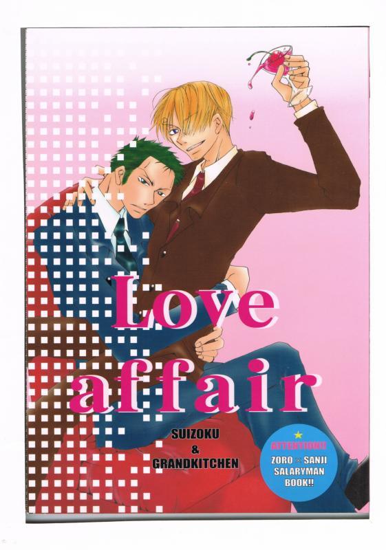 同人誌, その他  -Love affair- afb
