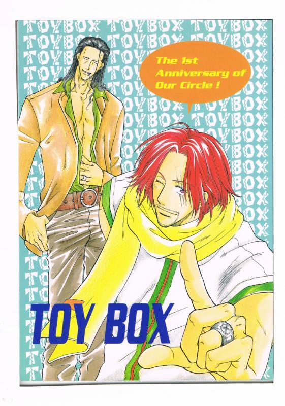 同人誌, その他  -TOY BOX- ! afb