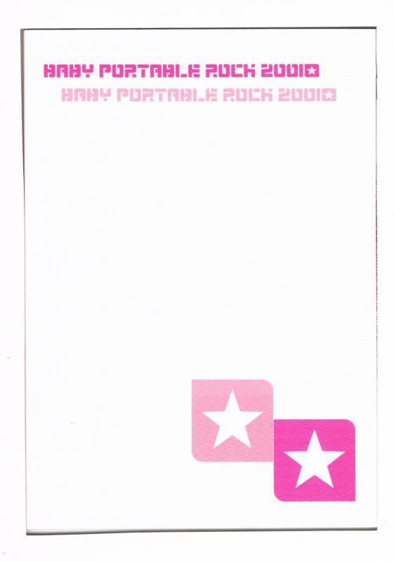 同人誌, その他  -BABY PORTABLE ROCK 2001- TechniquesTCNX afb
