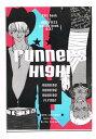 ワンピース -RUNNERS HIGH- /プロペラ式 /〈女性向同人誌〉【中古】afb