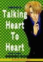 ワンピース -Talking H...